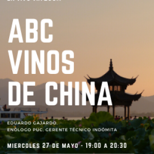 ABC VINOS DE CHINA – ONLINE