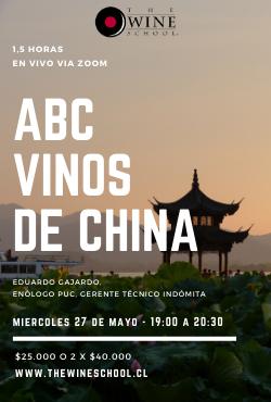ABCO-2020.05-03_China_imagen_Web